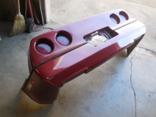 1984-1990 Chevrolet Corvette Rear Bumper